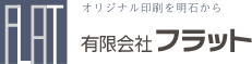 coming soon | 有限会社フラット